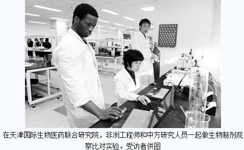 天津市科技创新战略实施效果