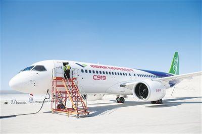 走进c919国产大型客机解密其制造历程