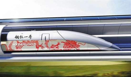 时速1220千米/小时,Hyperloop与贵州铜仁市政府签署协议在中国修建第一条超级高铁