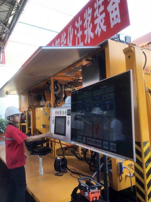 我国自主研发的首台套隧道智能化注浆装备在长沙下线
