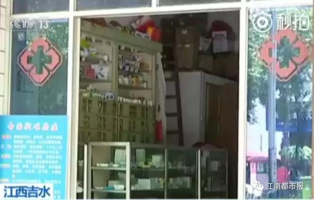 江西河南查获6吨假药和原料,包括孕妇叶酸、老人用风湿胶囊