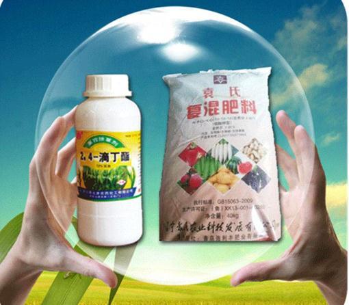 化肥农药零增长提前三年实现