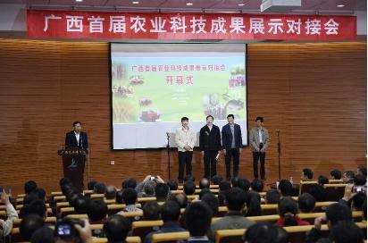 《广西壮族自治区促进科技成果转化条例》解读