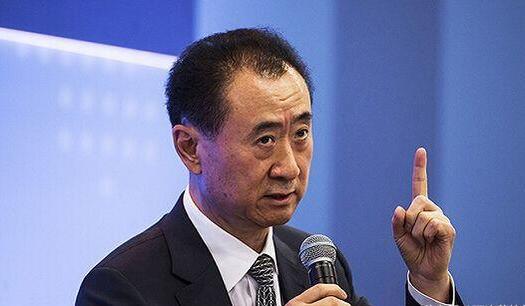 王健林目前资产负债高达4462亿经历了什么?