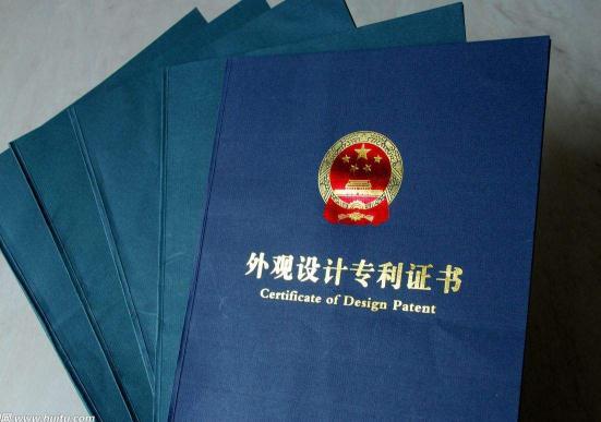 重庆市新一代专利信息检索与分析系统开放