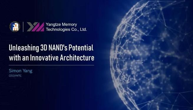 长江存储新型3D NAND架构速度堪比DDR4