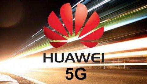 传华为5G专利收费标准曝光:比高通便宜