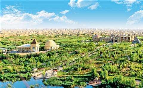 库布其沙漠生态经济的发展模式为全球提供经验