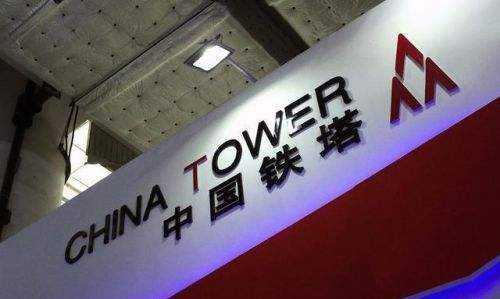 今年以来全球最大IPO 中国铁塔登陆港交所