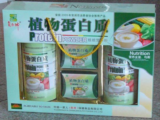 Archer Daniels Midland公司开发多款植物蛋白产品