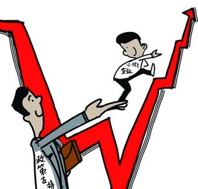 浙江:全国首个银商数据交换平台, 一站式解决小微企业融资难题
