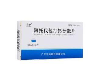 阿托伐、瑞舒伐、消渴丸等60药品被监控,47中药注射剂被限使用!