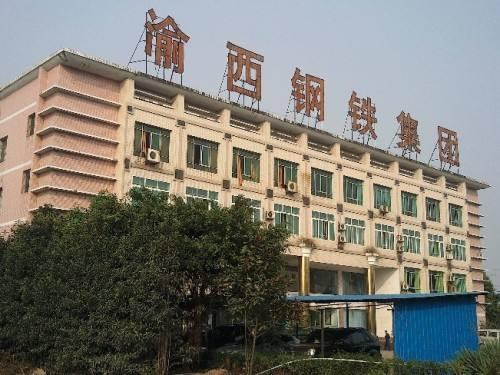 重庆市永川三教工业园:钢铁产业全面停产园区被迫转型升级