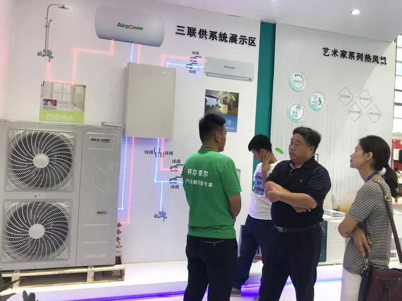 中国热泵行业领军品牌阿尔普尔多款煤改电明星产品亮相西部IBE