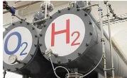 氢燃料电池技术的突破性进展