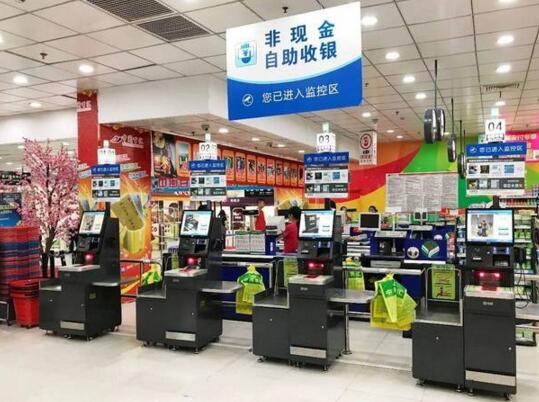 超市收银系统哪个好?