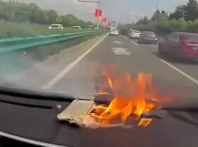 iPhone频繁起火爆炸究竟为何原因?