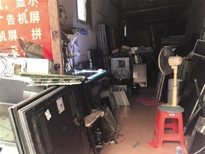"""""""王牌兴红""""山寨电视机冒充TCL王牌电视机销量超两万台"""