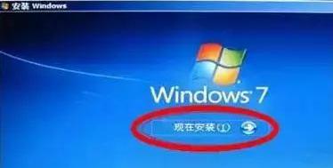 如何解决电脑开机后不显示桌面?