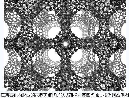 全新碳形态汞黝矿结构制造成功,可应用于电子和化石燃料工业领域