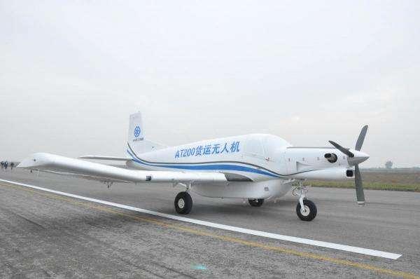 陕西建成首个低空无人机通用航空物流网络