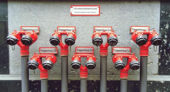 自动喷水灭火系统喷头安装及检测