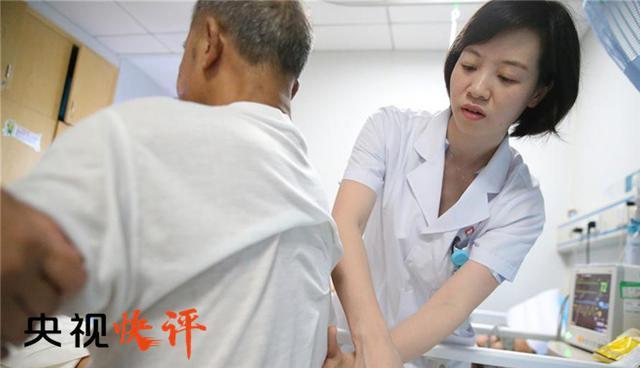 """8月19日首个""""中国医师节""""到来"""
