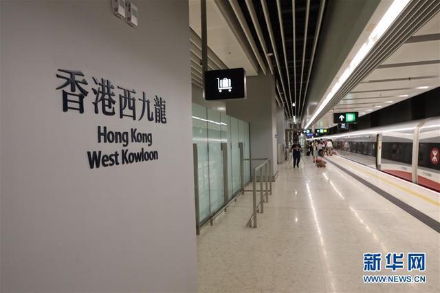 广深港高铁香港段试营运工作顺利完成