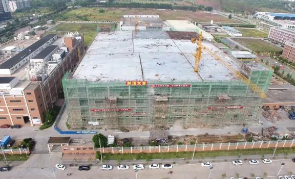 建设无人化智造工厂 深联赣州二厂项目封顶