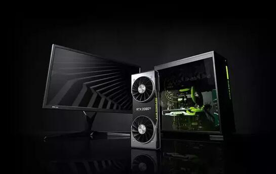 英伟达推出GeForce RTX 2000系列显卡——RTX 2070、RTX 2080和RTX 2