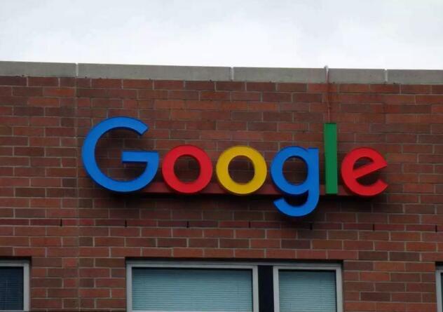 Google 是如何一步一步走上科技巨头位置的?