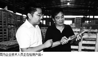 钢峰机械:创新铸造工艺 环保与经济并行