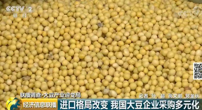 停止采购美国大豆