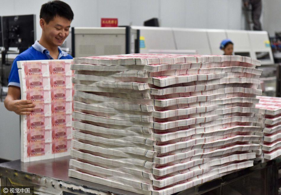 """人民币的制造——中国""""SD凹印对印""""技术"""