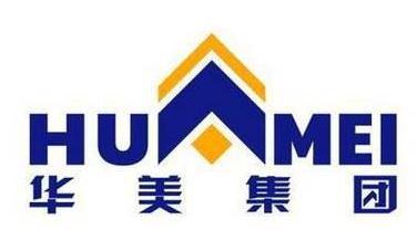 华美节能科技集团有限公司被认定为河北省企业技术中心