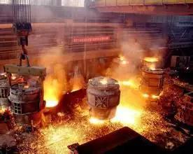冶炼中常见的钢水爆炸原因及防范要点