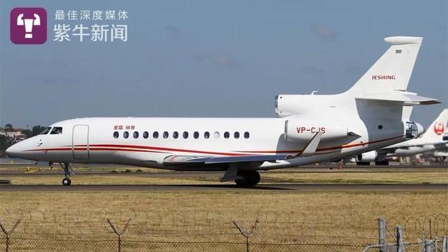 中国金盛集团董事长王华涉嫌性骚扰韩籍空姐