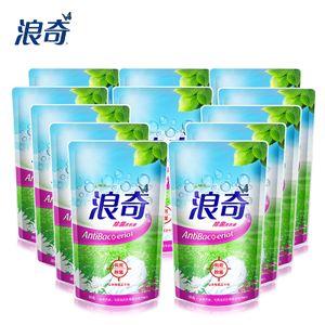 广州市浪奇实业股份有限公司向上游香料香精产业延伸布局