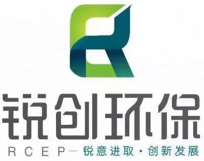 天津锐创环保中标咸阳路污水处理厂应急污水处理项目