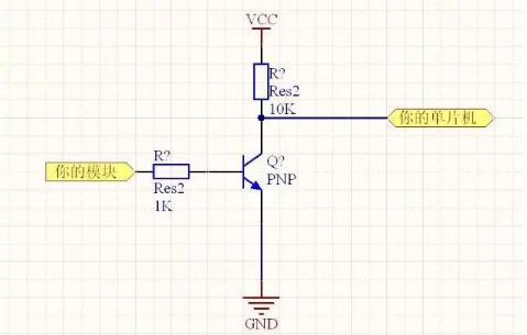 单片机管脚设计成低电平的原因是什么?