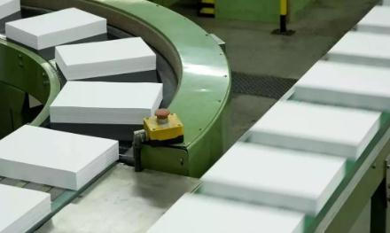 造纸用纳米碳酸钙技术要求