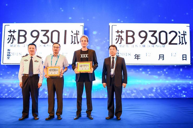奥迪中国获无锡L4级自动驾驶测试牌照