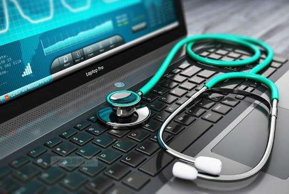 互联网医疗新规试行 医疗信息行业有望率先分享红利