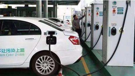 充电难使新能源汽车想