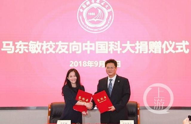 马东敏向中国科大捐赠一亿元人民币,为百度李彦宏妻子