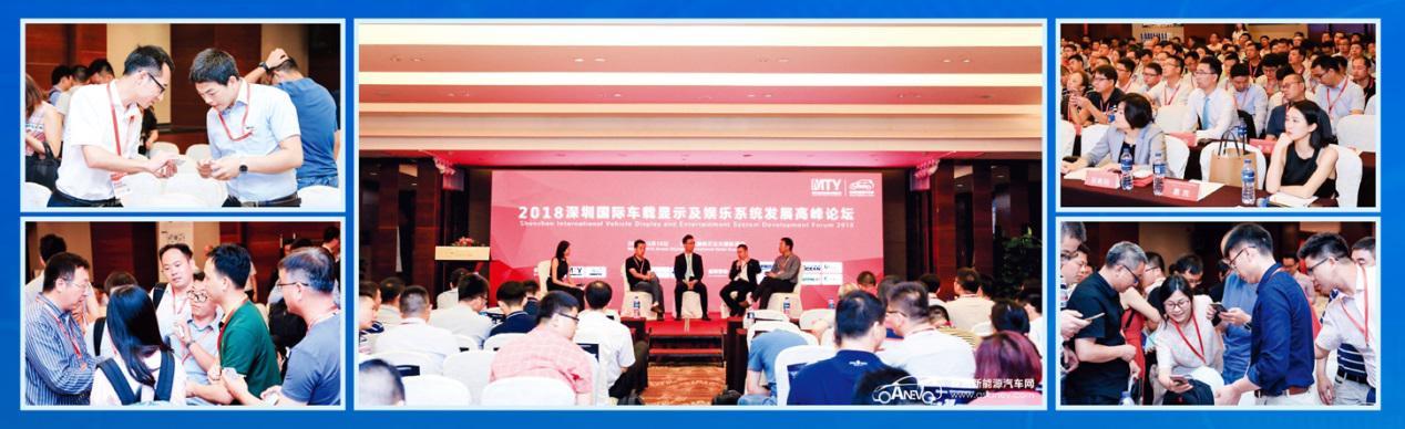 聚焦7大创新应用,2018深圳国际全触与显示展续写行业辉煌新篇章