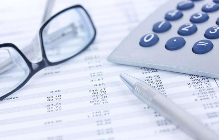 分公司如何纳税(非独立核算)