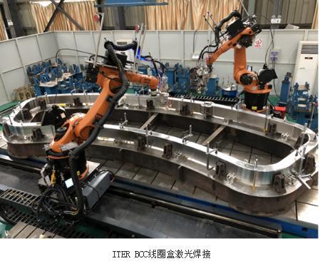ITER校正场线圈盒高标准和高质量焊接