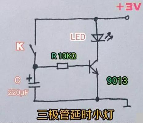 LED没有限流电阻,如何保证其工作电流不会超过20mA?