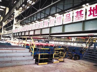 河南济钢李玉田述说中国钢铁工业发展变迁